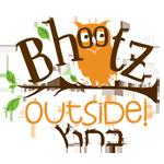 bhootz-logo
